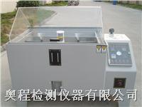 上海零跌落试验机