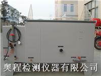 上海盐雾试验机送货上门,免费安装 CNS3627
