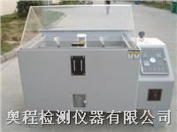 上海盐雾试验机厂家电话021-33524057 67714058