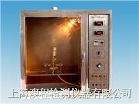 上海澳程漏電起痕試驗機