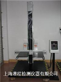 大型包装跌落试验机-上海澳程生产