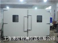 大型电热鼓风干燥试验箱 AC-4210