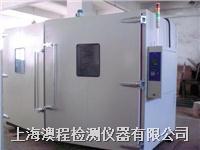 大型电热鼓风干燥试验箱