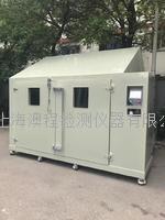 上海澳程大型盐雾试验室  上海澳程步入盐雾试验室  上海澳程试验室 AC/YWS-300