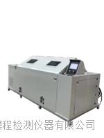 上海大众 通用 沃尔沃标准复合盐雾腐蚀试验箱