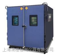 上海澳程高低温快速温变试验箱  快温变试验箱
