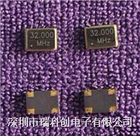 温补晶振 SMD 5.0X7.0MM 4P 点击进入规格书