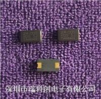 晶体谐振器 SMD 8.0X4.5mm 2P 点击进入规格书