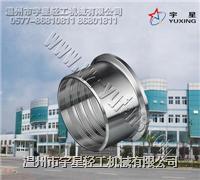 不锈钢膨胀式接头,扩展式接头 YX-PZJT