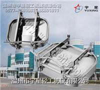 不锈钢方型人孔-YAE型-P-卫生级 YX-YAEP