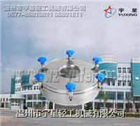 不锈钢圆型人孔YAD型N-卫生级 YX-YADN