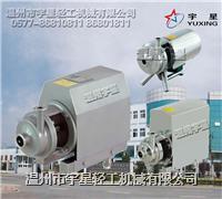 RP型离心泵 YX-RP