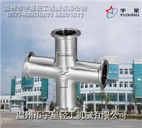 不锈钢卡箍式四通-卫生级 YX-KG4T