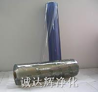 防静电PVC软帘,防静电薄膜 CDH-5004