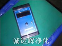 数显表面电阻测试仪 CDH-4034
