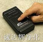 表面电阻测试仪 CDH-4029