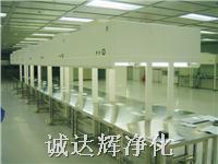 单人垂直工作台,超净工作台,净化工作台,洁净工作台 CDH-2026