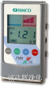 FMX-003静电电压测试仪,静电场测试仪 CDH-4001