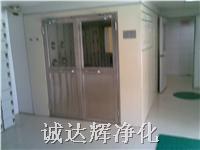 全自动货淋室,2米货淋房 2300*2000*2000