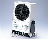 台式离子风机 CDH