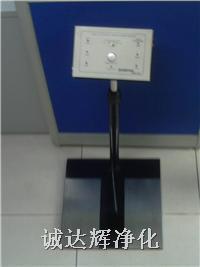 人体综合静电测试仪 CDH
