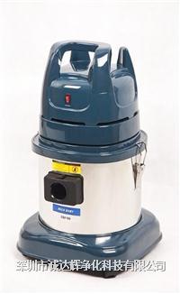 工业吸尘器价格、无尘室吸尘器价格、深圳CRV无尘室吸尘器
