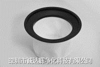 无尘室吸尘器布质中效 CR-1