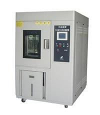 快速升降温恒温恒湿箱 YHT-150CK-3