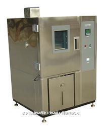 高低温箱 YHT-80C