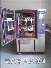 快速升降温试验箱  YHT-225-15H