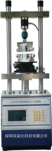 微电脑伺服插拔力试验机 YHT-5800A