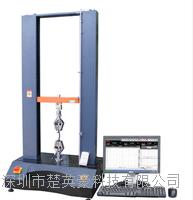 计算机伺服wanneng材料试验机