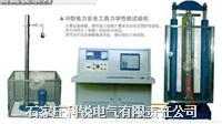电力安全工具力学性能试验机 KRYS-20