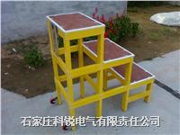 三层绝缘凳 JYD-3