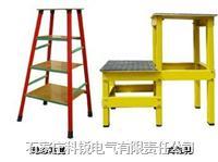 绝缘四层凳 JYD-4