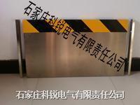 档鼠板,铝合金挡鼠板,不锈钢挡鼠板,铁挡鼠板,玻璃钢档鼠板 档鼠板