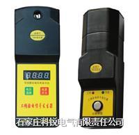 工频验电信号发生器(手持式) GFSQ