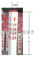 PVC标志桩 BZZ-PVC