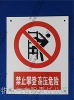消防标志牌 KR