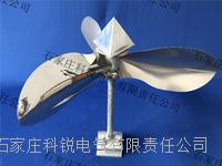 風車式驅鳥器