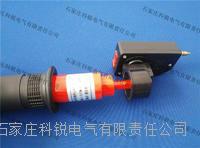 袖珍型验电器 GDY-WBJ0.1-10kv