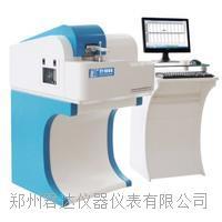 直读光谱仪 TY-9000