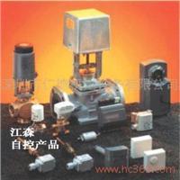 江森 VA-7150 系列电动阀门执行器
