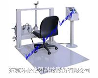 办公椅脚轮寿命试验机 HY