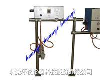 椅类稳定性试验机 HY