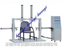 办公椅扶手综合性试验机 HY