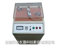 电线发弧(耐电压)弯曲试验机 HY