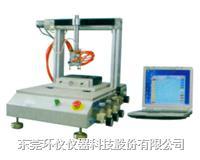 全自动(XYZ)按键试验机 HY-2280