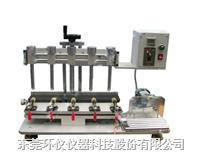 多工位耐磨擦试验机 HY-2210