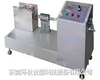 软体电路板弯折试验机 HY-2250